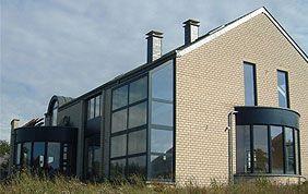 baie vitrée en aluminium