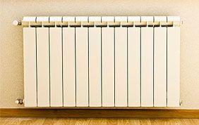 radiateur blanc