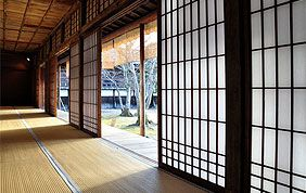 panneaux japonais