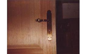Poignée porte intérieure