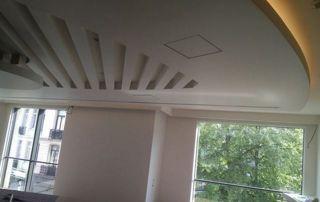 Plafond et luminaires intégrés