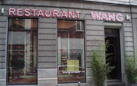 façade restaurant Wang