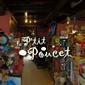 Le Ptit Poucet magasin de jouets