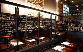 salle du restaurant le paon royal