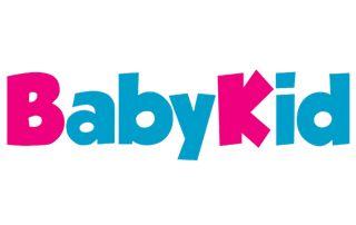 logo du magasin baby kid
