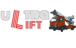 logo Ultra Lift