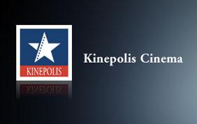 KINEPOLIS - salle de cinéma à Liège
