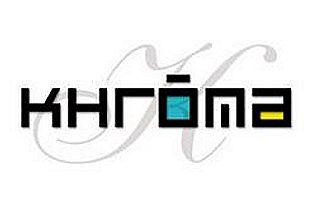 Logo Khroma société de peinture