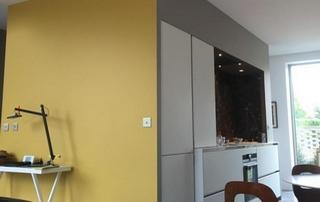 peinture cuisine mur jaune