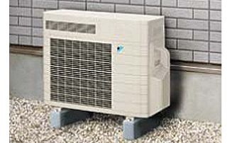 Pompe à chaleur entretien et installation