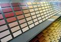 palette des couleurs de peinture disponibles